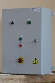 ящик управления москва